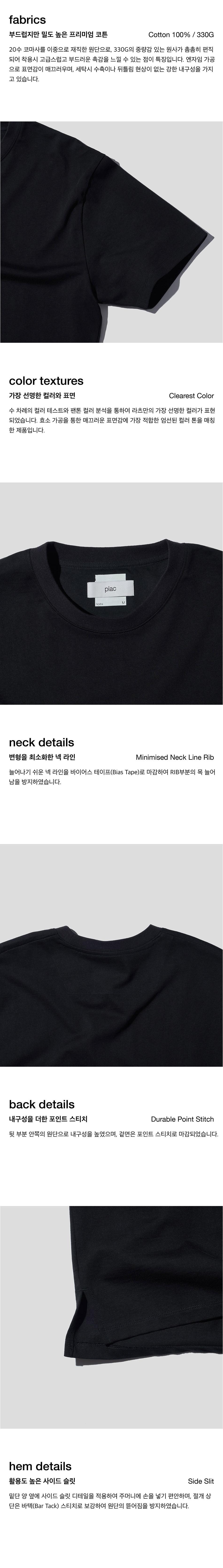 라츠(LOTS) 헤비 웨이트 슬릿 티셔츠 반타 블랙